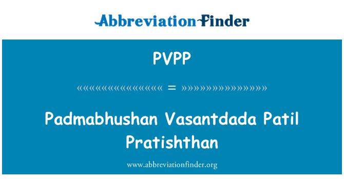 PVPP: Padmabhushan Vasantdada Patil Pratishthan