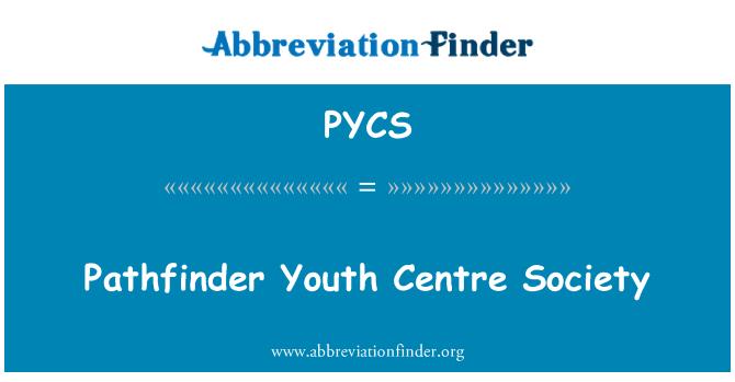 PYCS: Pathfinder Youth Centre Society