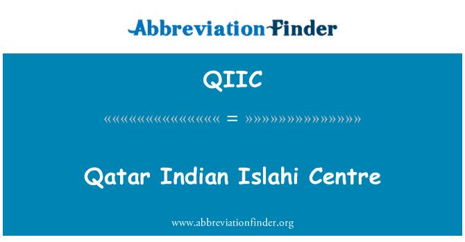 QIIC: Qatar Indian Islahi Centre