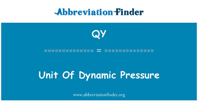 QY: 动态压力单位
