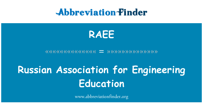RAEE: Russian Association for Engineering Education