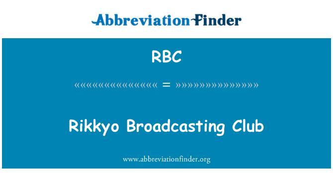 RBC: Rikkyo Broadcasting Club