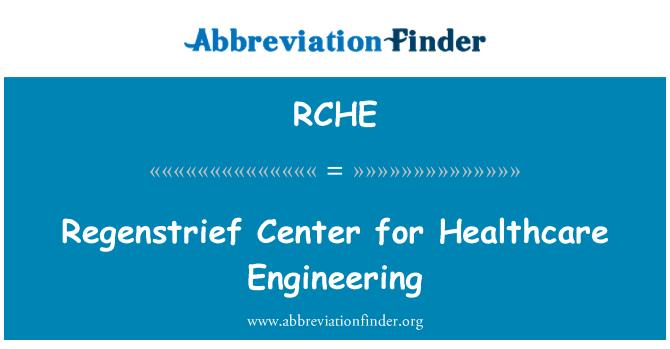 RCHE: Sağlık mühendisliği için Regenstrief Merkezi