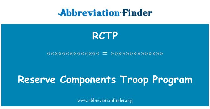 RCTP: Reserve Components Troop Program
