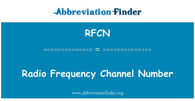 RFCN: 无线电频率信道数