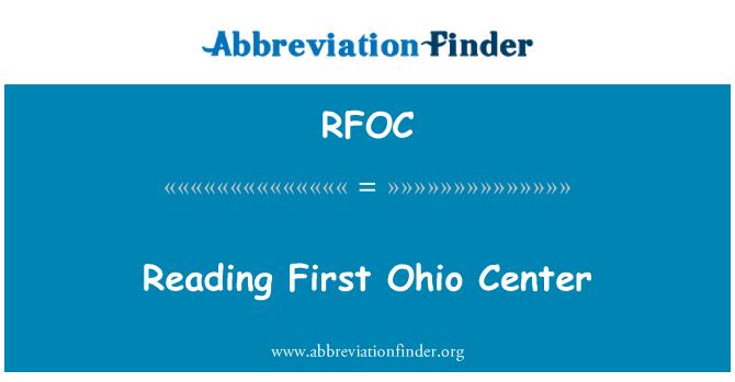 RFOC: Reading First Ohio Center