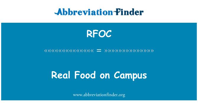 RFOC: کیمپس پر اصلی کھانے