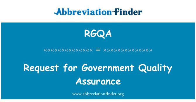 RGQA: حکومت کوالٹی کی ضمانت کے لئے درخواست
