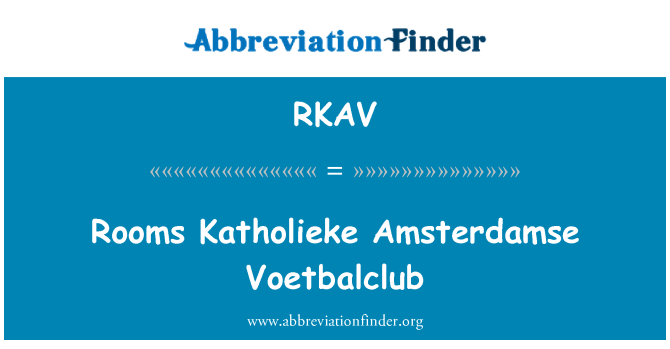 RKAV: Rooms Katholieke Amsterdamse Voetbalclub
