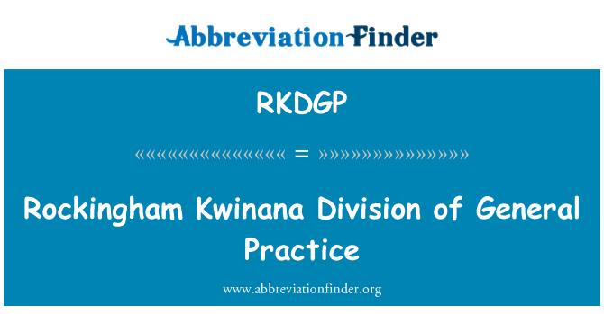 RKDGP: Rockingham Kwinana divize generála praxe