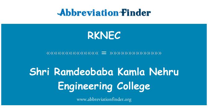 RKNEC: Shri Ramdeobaba Kamla Nehru Engineering College