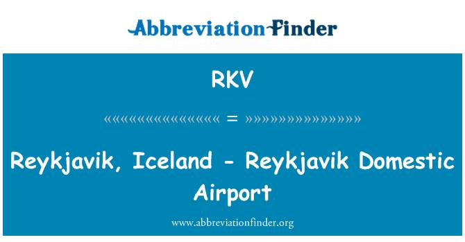 RKV: Reykjavik, Iceland - Reykjavik Domestic Airport