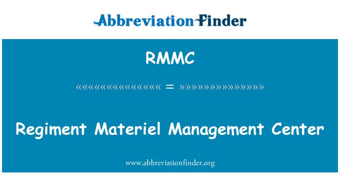 RMMC: Regiment Materiel Management Center