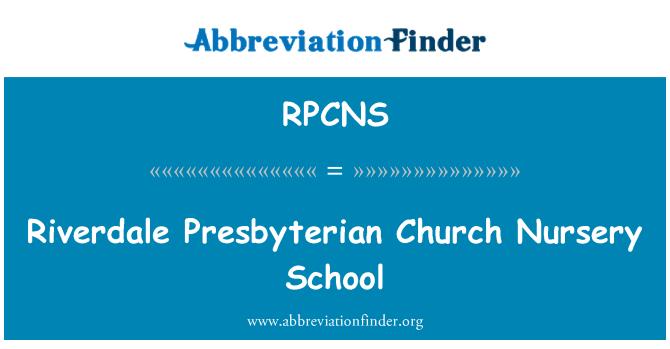 RPCNS: Riverdale Presbyterian Church Nursery School