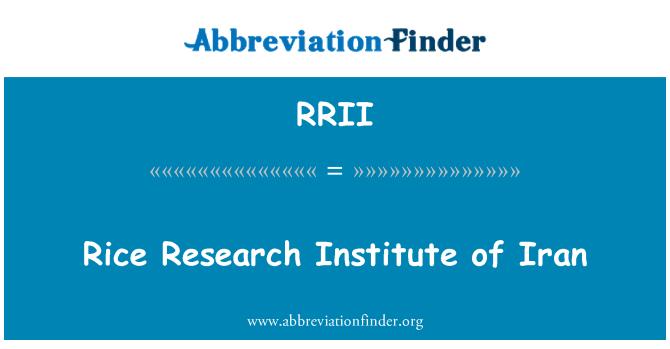 RRII: Rice Research Institute of Iran