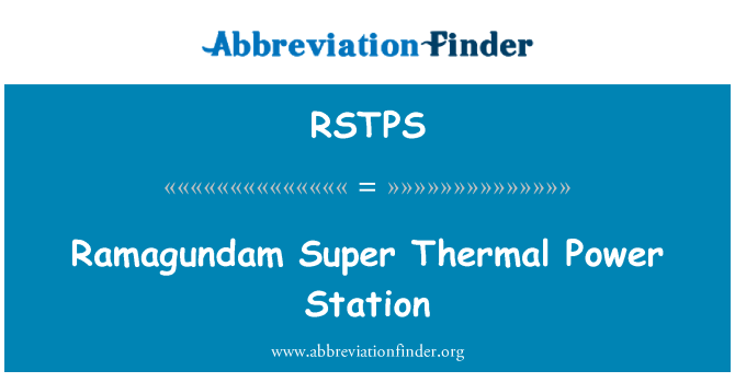 RSTPS: Ramagundam 超级火力发电站