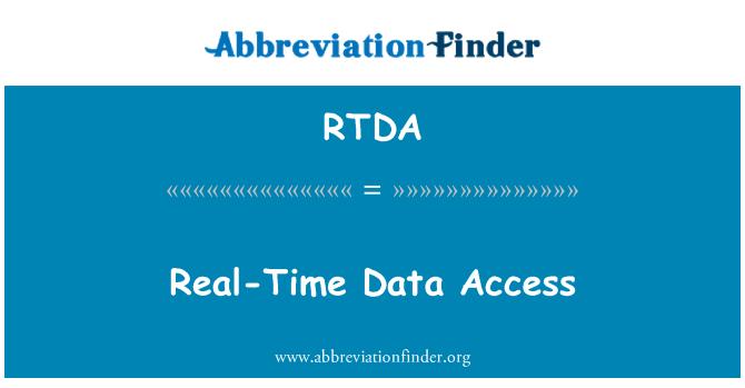 RTDA: 实时数据访问