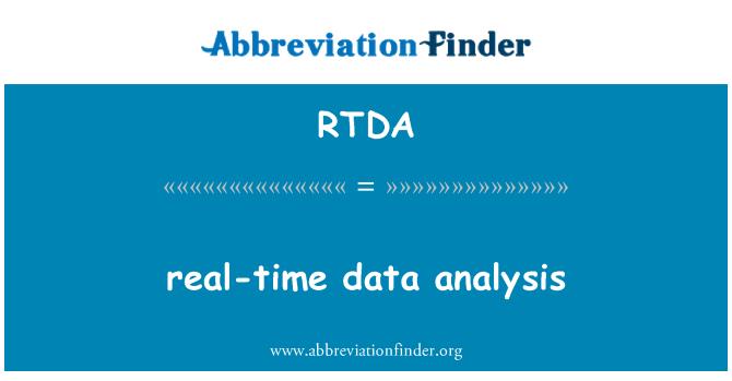 RTDA: 实时数据分析