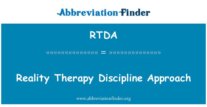RTDA: 现实疗法学科的研究方法
