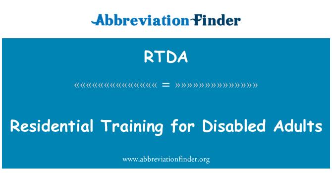 RTDA: 住宅为残疾成年人培训