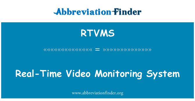 RTVMS: Sistema de vigilancia Video en tiempo real