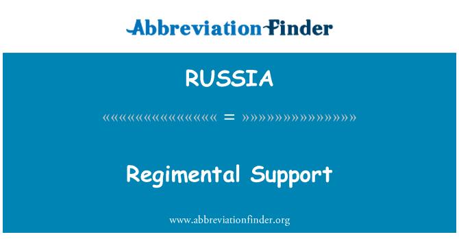 RUSSIA: Apoyo del regimiento