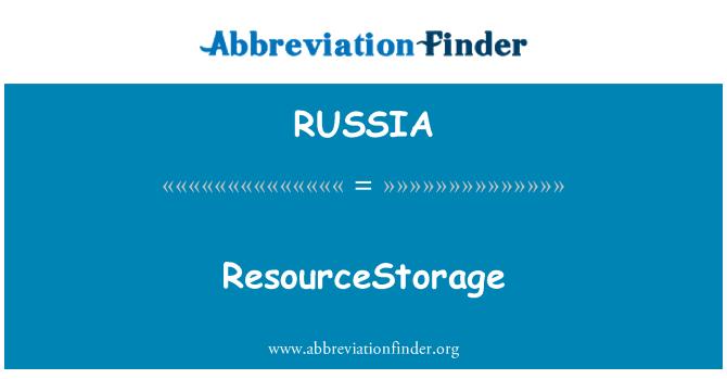RUSSIA: ResourceStorage