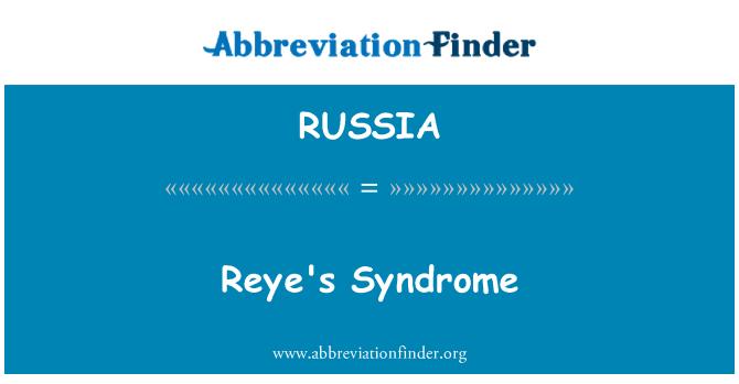 RUSSIA: Síndrome de Reye