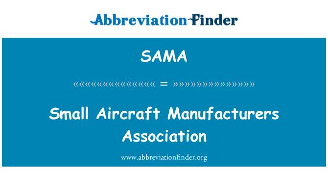 SAMA: Asociación de fabricantes de aeronaves pequeñas