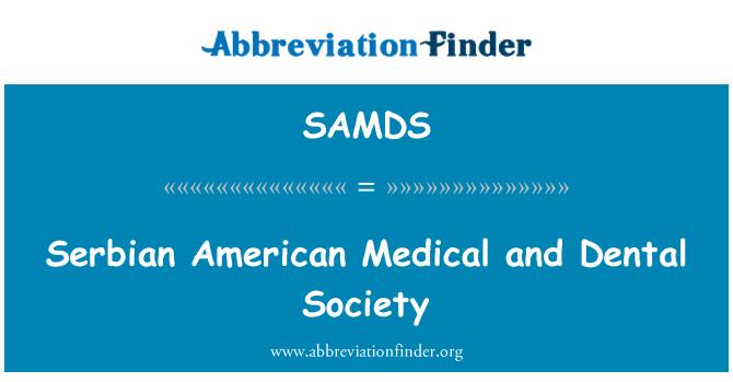 SAMDS: Sociedad médica y Dental Americana Serbia
