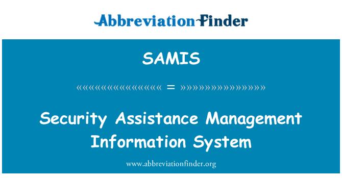 SAMIS: 安全援助管理信息系统