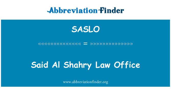 SASLO: Said Al Shahry Law Office