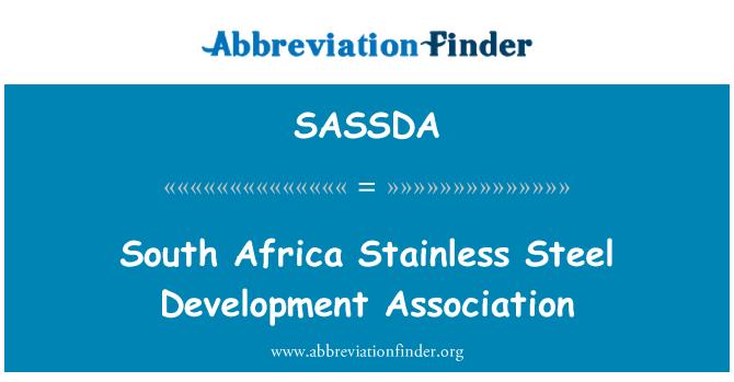 SASSDA: South Africa Stainless Steel Development Association