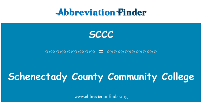 SCCC: Schenectady County Community College
