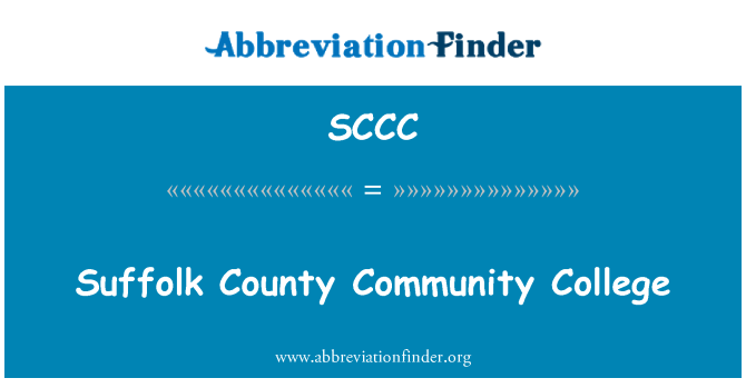 SCCC: Suffolk County Community College