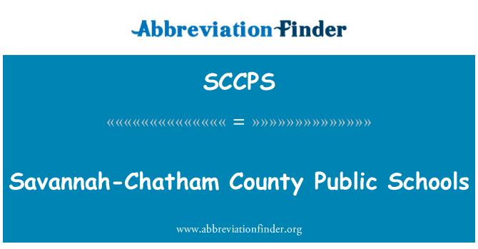 SCCPS: Savannah-Chatham County Public Schools