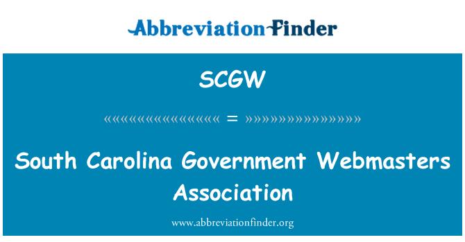 SCGW: South Carolina Government Webmasters Association