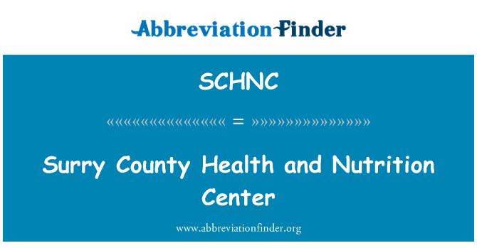 SCHNC: Surry županije zdravlje i prehrana centar