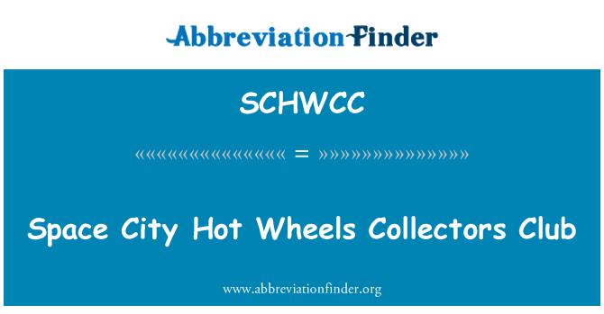 SCHWCC: Space City Hot Wheels Collectors Club
