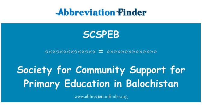 SCSPEB: Society for Community Support for Primary Education in Balochistan