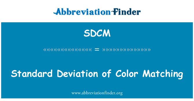 SDCM: Desviación estándar de entonado de colores
