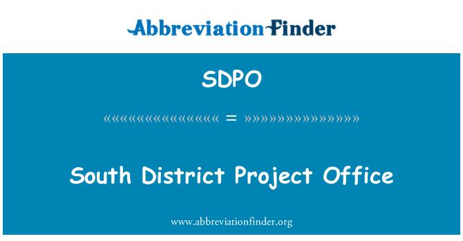 SDPO: Lõuna ringkonna projekti Office