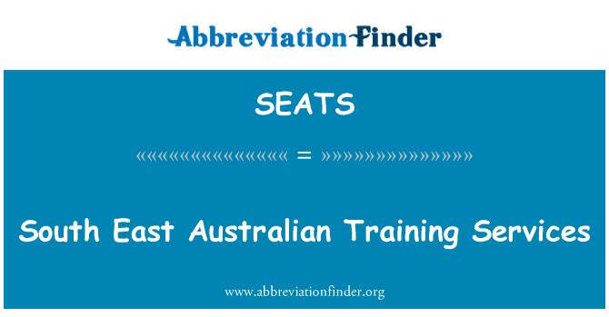 SEATS: 南偏东澳大利亚培训服务