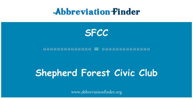 SFCC: Club Cívico Pastor bosque