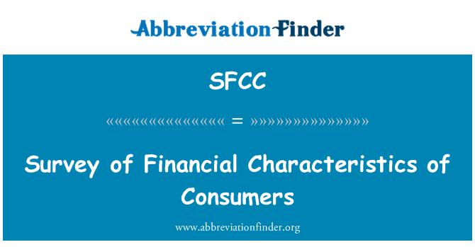 SFCC: Estudio de las características financieras de los consumidores