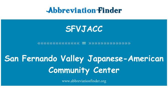 SFVJACC: San Fernando Valley japońsko amerykańskich Community Center