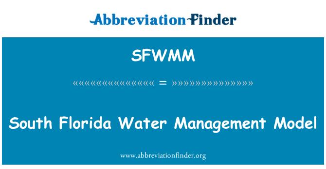 SFWMM: South Florida Water Management Model
