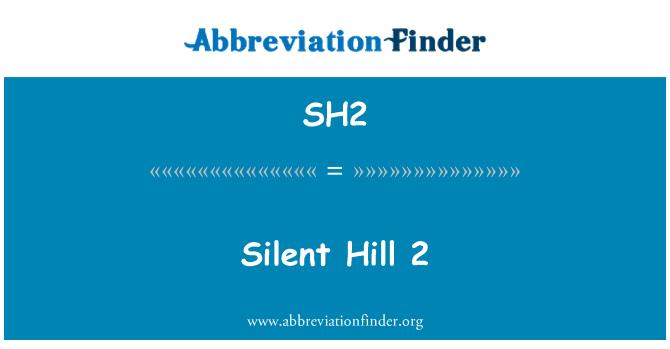 SH2: 寂静岭 2