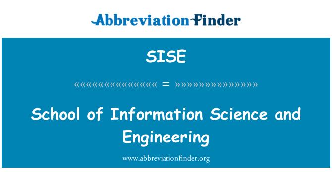 SISE: 信息科学与工程学院