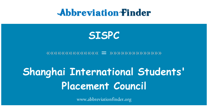 SISPC: Shanghai International Students' Placement Council